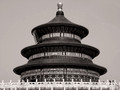 The Temple - Temple of Heaven